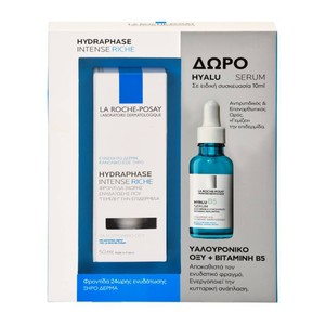 LA ROCHE-POSAY Hydraphase intense riche 50ml & ΔΩΡΟ Ηyalu B5 serum 10ml