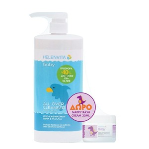 HELENVITA BABY All over cleanser 1lt & ΔΩΡΟ Baby n