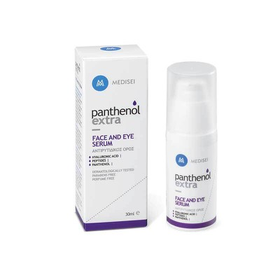 Panthenol Extra - Face & Eye Serum - 30ml