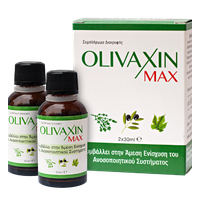 OLIVAXIN MAX 2 X 30ML