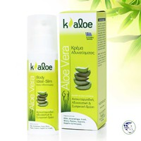 KALOE IDEAL SLIM BODY CREAM 150ML