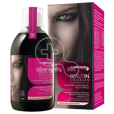 MY ELEMENTS - Beautin Collagen Φράουλα Βανίλια - 500ml