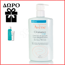 Avene Cleanance Hydra Creme Lavante, 400ml