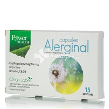 Power Health Alerginal - Αλλεργίες, 15 caps