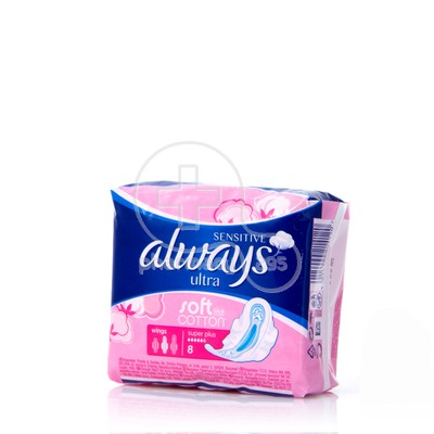ALWAYS - SENSITIVE Ultra Soft Like Cotton Super Plus (με φτερά) - 8τεμ.