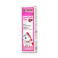 FREZYDERM - SENSITEETH KIDS Toothpaste 3+ age - 50ml