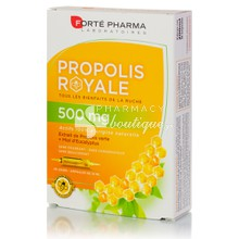 Forte Pharma Propolis Royale 500mg - Ανοσοποιητικό, 20amp. x 10ml