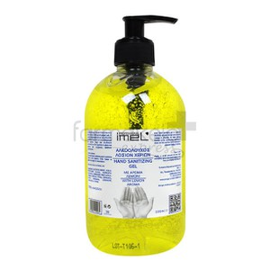 IMEL Hand Sanitizing Gel 500ml