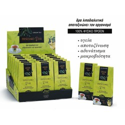 Ino plus Green tea Φάκελος 80gr