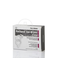FREZYDERM - Rectanal Aid Wipes - 20pcs