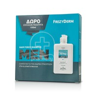 FREZYDERM - PROMO PACK Hair Force Shampoo Men 200ml ΜΕ ΔΩΡΟ επιπλέον ποσότητα 100ml