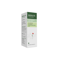 Epsilon Health Nozalys Ρινικό Spray 20ml