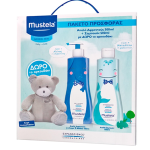 Mustela limited edition boxes