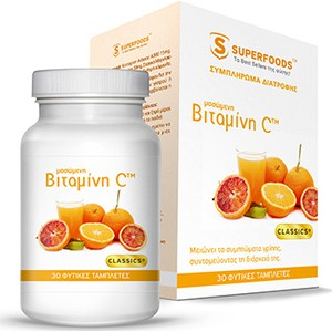 Superfoods vitamin c chewable