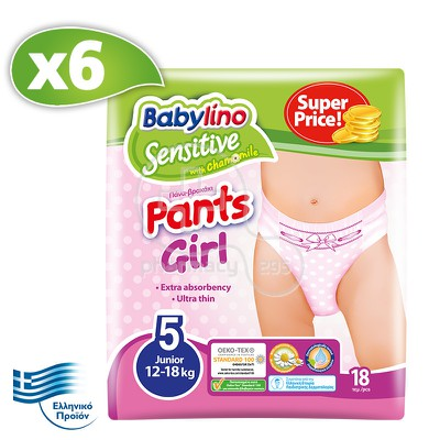 BABYLINO - SENSITIVE Pants Girl No5  (12-18kg) - 108 πάνες