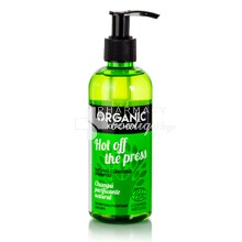 Organic Kitchen Hot off the Press Natural Cleansing Shampoo - Φυσικό σαμπουάν καθαρισμού, 260ml