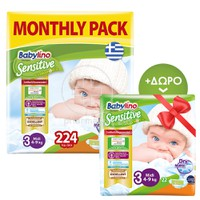 BABYLINO - PROMO PACK MONTHLY PACK Babylino Sensitive Midi No3 (4-9 Kg) - 224 πάνες ΜΕ ΔΩΡΟ ΣΥΣΚΕΥΑΣΙΑ 22 ΤΕΜΑΧΙΩΝ