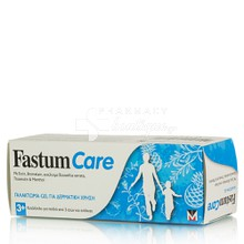 Menarini Fastum Care Gel - Καταπραϋντικό gel, 50ml