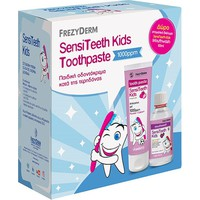 FREZYDERM KIDS SENSITEETH TOOTHPASTE 1000ppm 50ML (PROMO+MOUTHWASH 100ML)