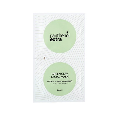 Panthenol Extra - Green Clay Facial Mask - 2x8gr