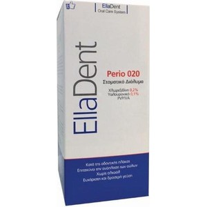 Elladent care 020 mouthwash 250ml