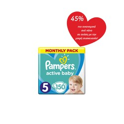 Pampers Active Baby Diapers Size 5 (11-16kg) 150 Diapers