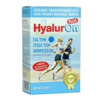 HYALURON PLUS DROPS 30ML