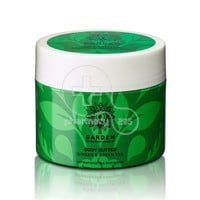 GARDEN - Body Butter Ginger & Green Tea - 200ml