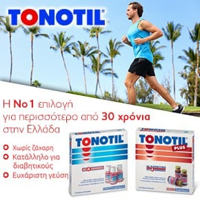 Tonotil 290x290 jun18 2