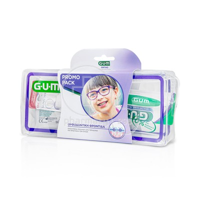 GUM - PROMO PACK Ortho Care Kit