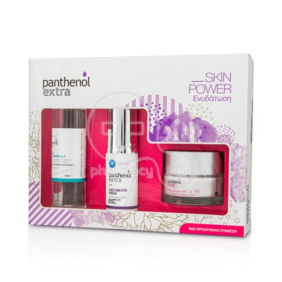 PANTHENOL EXTRA - PROMO PACK SKIN POWER ΕΝΥΔΑΤΩΣΗ Micellar True Cleanser 3in1 (100ml), Face & Eye Serum (30ml) & Day Cream SPF15 (50ml)
