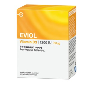 EVIOL Vitamin D3 1200iu 60soft caps