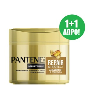 Pantene intensive mask repair   protect