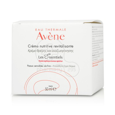 AVENE - LES ESSENTIELS Creme Nutritive Revitalisante - 50ml