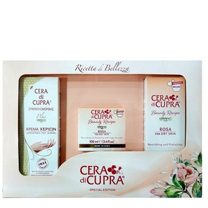Cera di cupra hand cream 75ml rosa face cream for dry skin 100ml rosa face cream for dry skin 75ml