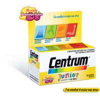 CENTRUM JUNIOR 30TABL