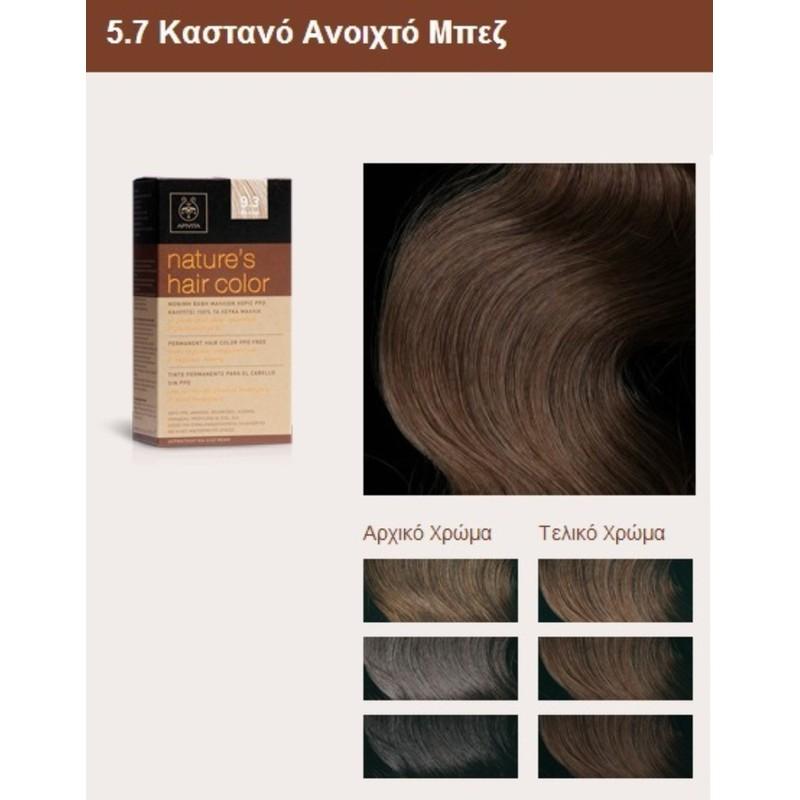 Apivita Permanent Hair Color Ppd Free 57 Light Brown Beige