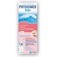 PHYSIOMER BABY NASAL SPRAY 115ML