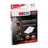 X-MED PAIN RELIEF ΕΠΙΘΕΜΑ ΜΙΑΣ ΧΡΗΣΗΣ 9X14CM (5ΤΕΜ)