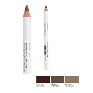 Eyebrow pencil 1 dark shade