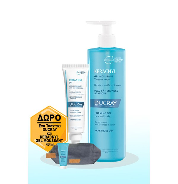 Ducray Gel KERACNYL 400ml + PP cream 30ml