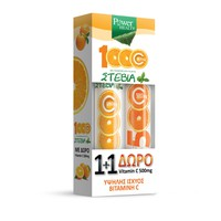 POWER HEALTH VITAMIN C 1000MG STEVIA 24EFF. TABL (PROMO+VITAMIN C 500MG 20EFF. TABL)