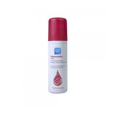 Vitorgan - Pharmalead Αιμοστατικό Spray - 60ml