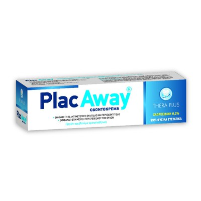 Omega Pharma - Plac Away Thera Plus Toothpaste - 75ml