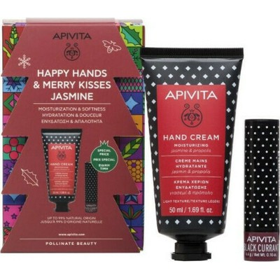 APIVITA PROMO HAPPY HANDS & MERRY KISSES ΚΡΕΜΑ ΧΕΡΙΩΝ ΕΝΥΔΑΤΩΣΗΣA & LIPCARE ΜΕ ΦΡΑΓΚΟΣΤΑΦΥΛΛΟ ΣΕ SPECIAL PRICE