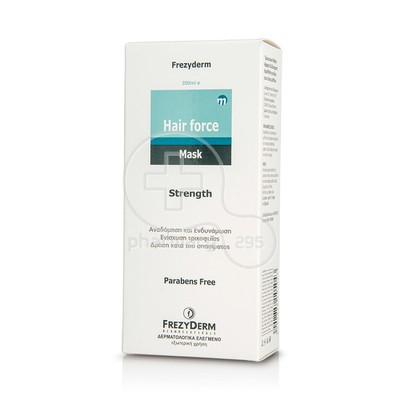 FREZYDERM - Hair Force Mask - 200ml