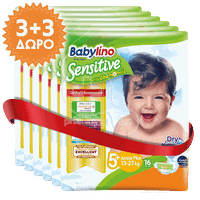 BABYLINO - PROMO PACK 3+3 ΔΩΡΟ Babylino Sensitive Junior No5+ (13-27 Kg) - 16 πάνες