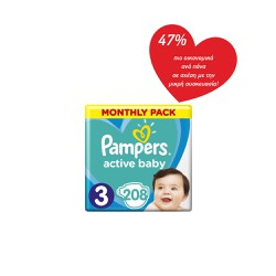 Pampers Active Baby Diapers Size 3 (6-10kg) 208 Diapers