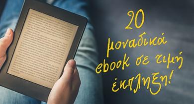 Prosfora ebooks 390x210