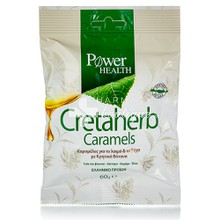 Power Health Cretaherb Caramels - Πονόλαιμος/Βήχας, 60gr